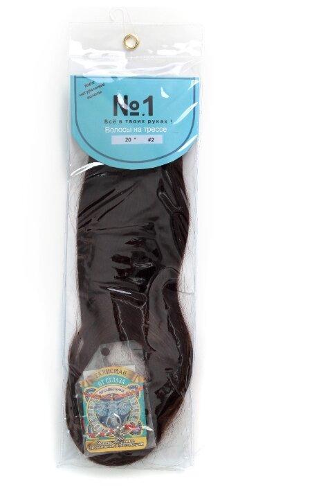 Пряди натуральные волосы на ленте №1 Все в твоих руках 50 см