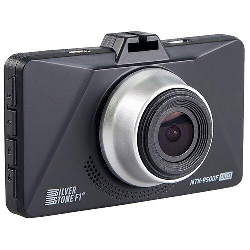 Фото - Видеорегистратор SilverStone F1 NTK-9500F Duo, 2 камеры, черный видеорегистратор silverstone f1 ntk 8000f черный