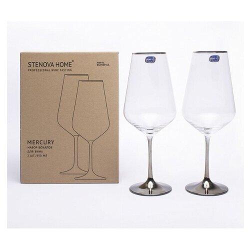 Набор бокалов для вина Mercury, 2 шт. в наборе