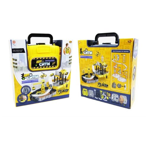 Купить Трек ABtoys Трек в рюкзаке Стройка PT-01103, Детские треки и авторалли