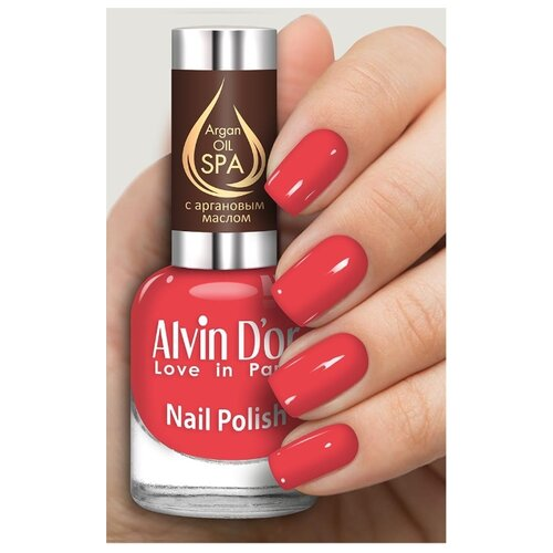 Лак Alvin D'or SPA Argan Oil, 15 мл, оттенок 5009 лак alvin d or spa argan oil 15 мл оттенок 5036