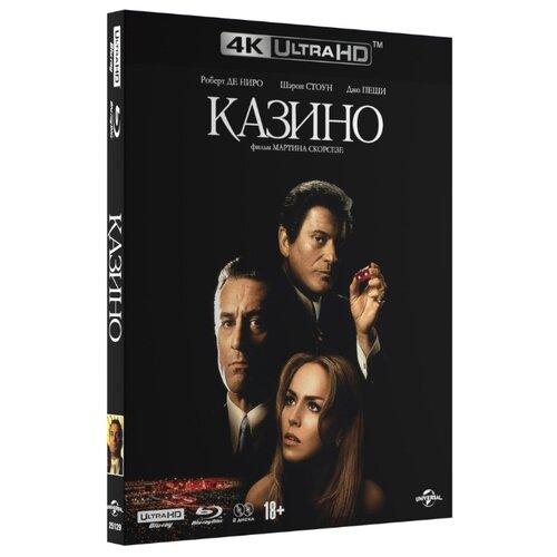 Казино (4K UHD Blu-ray) + Blu-ray