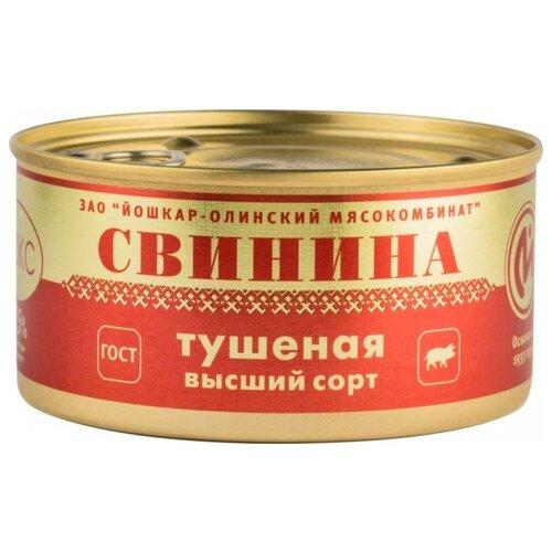 Йошкар-Олинский мясокомбинат Свинина тушеная Люкс ГОСТ высший сорт 325 г