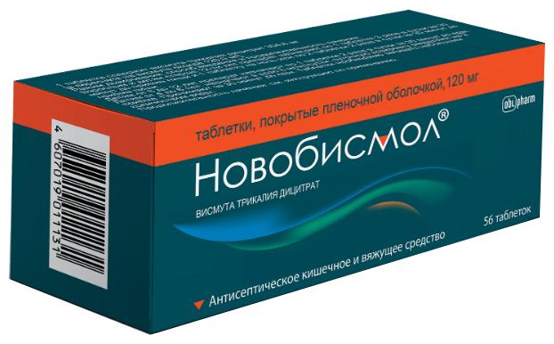 Новобисмол таб. п/о плен. 120мг №56