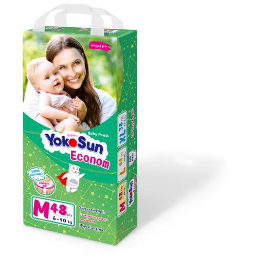 YokoSun трусики Econom М (6-10 кг) 48 шт. momi трусики m 6 10 кг 44 шт