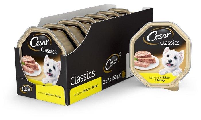 Корм для собак Cesar Classics курица, индейка 150г