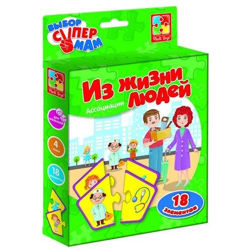 Купить Настольная игра Vladi Toys Ассоциации. Из жизни людей VT1901-36, Настольные игры