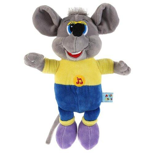 Мягкая игрушка Мульти-Пульти Леопольд Серый мышонок 23 см