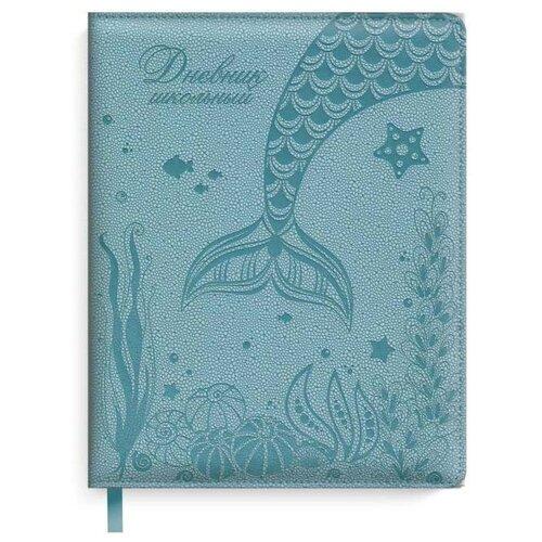 Купить Феникс Дневник школьный Русалка 48568 бирюзовый, Дневники