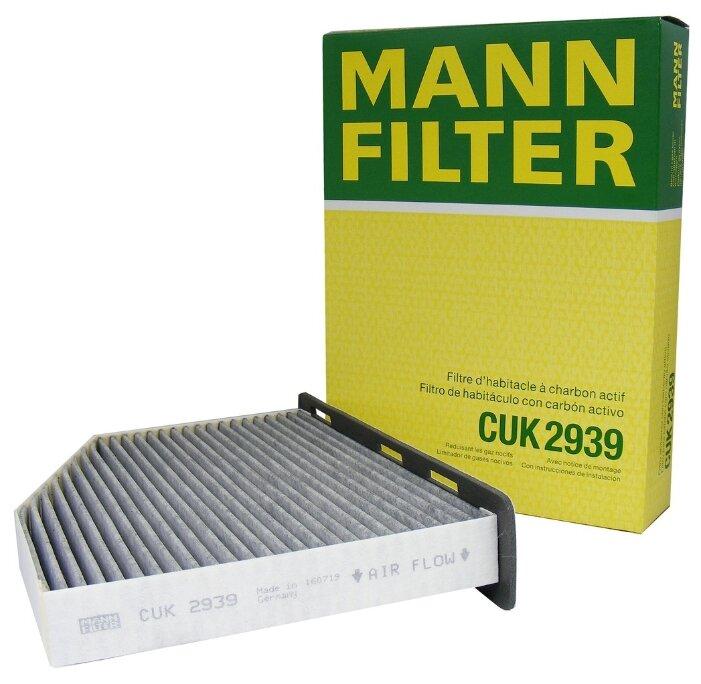 Фильтр MANNFILTER CUK2939
