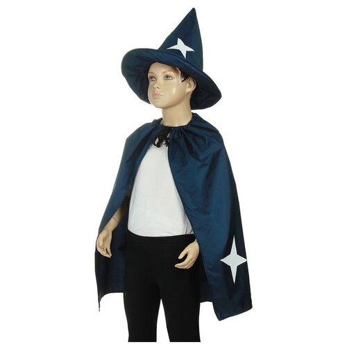 Купить Костюм Бока Звездочёт, темно-синий, размер 122-134, Карнавальные костюмы
