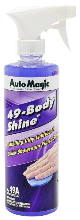 Лубрикант для глины Auto Magic 49-Body Shine, 0.5 л