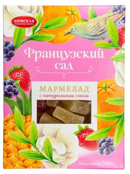 Мармелад Азовская кондитерская фабрика Французский сад 300 г