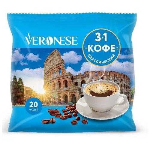 Растворимый кофе Кофе 3 в 1 Veronese Классический, в стиках (20 шт.) фото