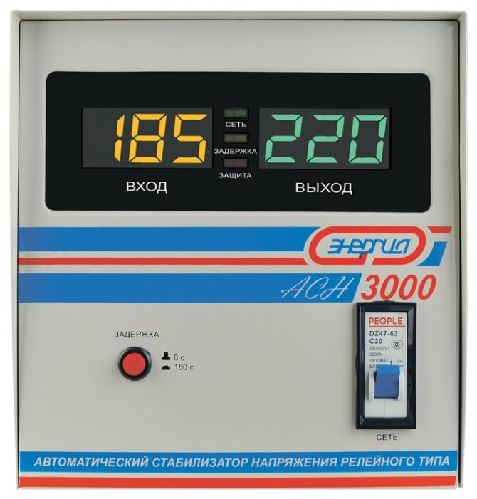 Стабилизатор напряжения однофазный Энергия ACH 3000 (2019)
