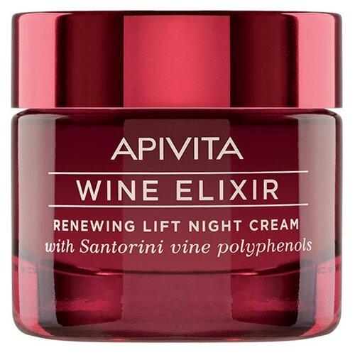 Крем Apivita Wine Elixir Renewing Lift Night Cream Вайн эликсир обновляющий ночной лифтинг 50 мл со эликсир купить