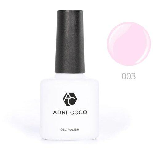 Гель-лак для ногтей ADRICOCO Gel Polish, 8 мл, 003 холодно-розовый