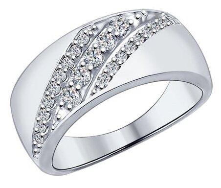 Серебряное обручальное парное кольцо SOKOLOV 93110016_s, размер 17,5 мм