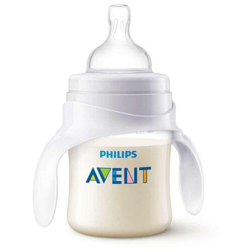 Philips AVENT Тренировочный набор Anti-colic SCF638/01, 120 мл, с 4 месяцев, белый недорого