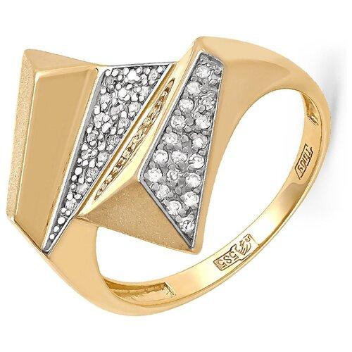 Фото - KABAROVSKY Кольцо с 35 бриллиантами из жёлтого золота 11-2920-1000, размер 18 kabarovsky кольцо с 1 бриллиантом из жёлтого золота 11 2999 1000 размер 18