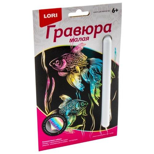 Купить Гравюра LORI малая Экзотические рыбки (Гр-595) цветная основа с голографическим эффектом, Гравюры