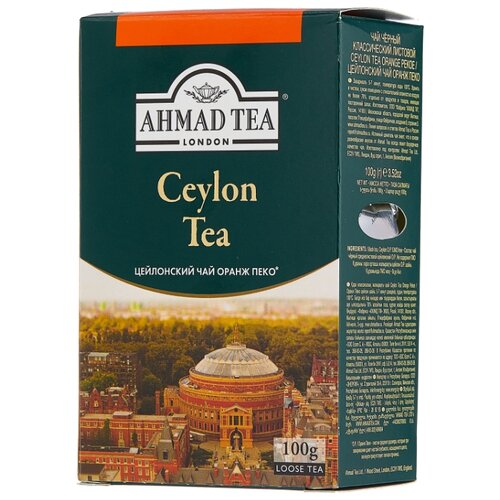Чай черный Ahmad tea Ceylon tea OP, 100 г г форе серенада op 98
