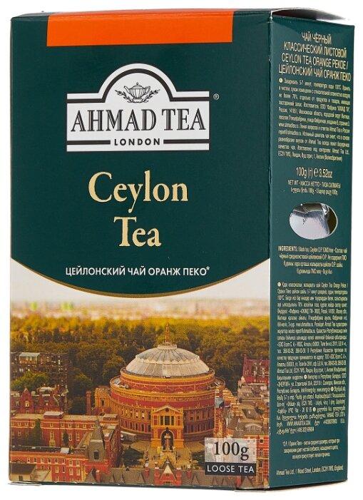Чай черный Ahmad tea Ceylon tea OP — купить по выгодной цене на Яндекс.Маркете