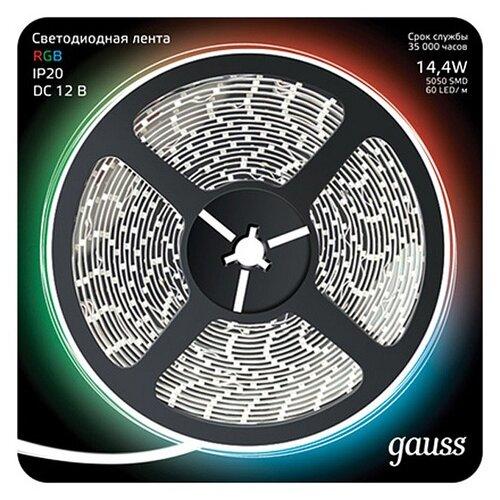 Светодиодная лента gauss 312000414 5 м