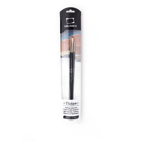 Набор кистей Малевичъ Tician синтетика, с длинной ручкой, 3 шт. малевичъ набор квадратных мелков малевичъ сангина темная 3 шт