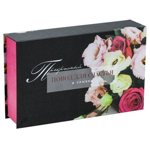 Фото - Коробка подарочная Дарите счастье Повод для счастья и улыбок 20 х 5 х 12,5 см розовый/черный бумага упаковочная дарите счастье момент счастья 0 68 × 10 м сиреневый