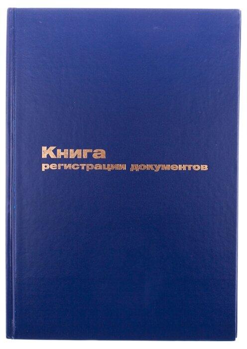 Книга учета входящих документов OfficeSpace K-RD96_2988, 96лист.