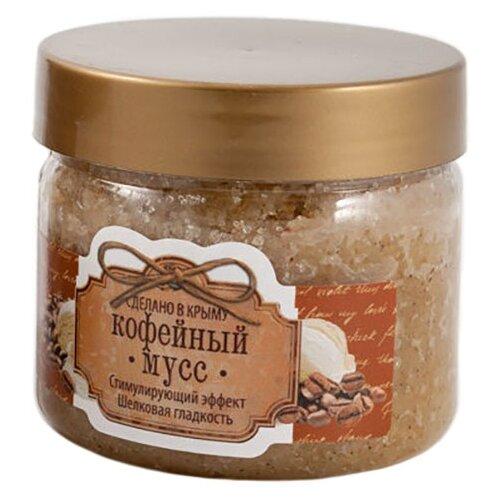 Царство ароматов Сахарный скраб для лица и тела Кофейный мусс, 400 г
