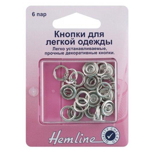 Hemline Кнопки для одежды кольцевые 445, лимонные, 11 мм, 6 шт.