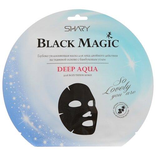 Shary Black Magic увлажняющая маска Deep aqua, 20 г guerlain super aqua mask увлажняющая маска super aqua mask увлажняющая маска