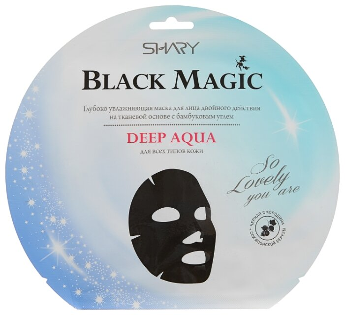 Shary Black Magic увлажняющая маска Deep aqua