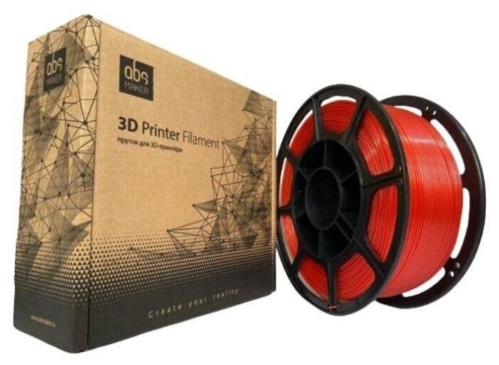 Купить PETG пруток АБС Мейкер 1.75 мм красный 1 кг по низкой цене с доставкой из Яндекс.Маркета