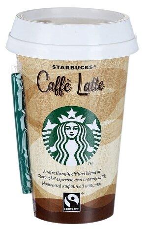 Напиток Caffe Latte Starbucks молочный кофейный 0.22 л