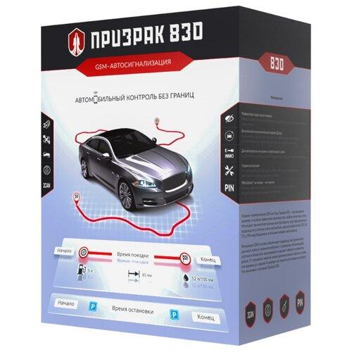 Автосигнализация ТЭК электроникс Призрак-830