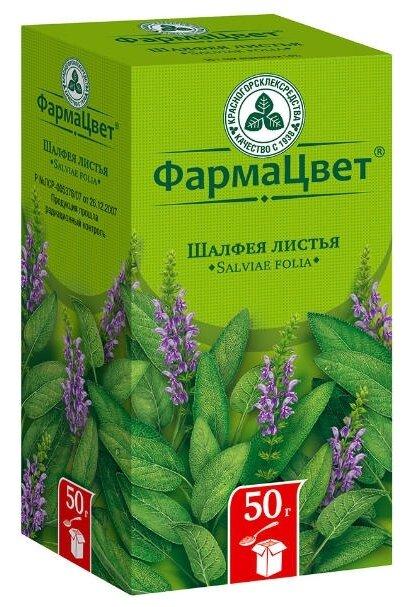 Красногорсклексредства листья ФармаЦвет Шалфея 50 г