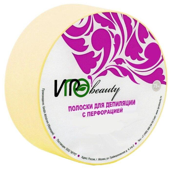 IGRObeauty бумага для депиляции с перфорацией желтая