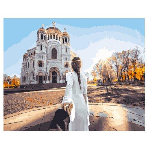 Купить ВанГогВоМне Картина по номерам Следуй за мной. Кронштадтский собор , 40х50 (ZX 20679), Картины по номерам и контурам