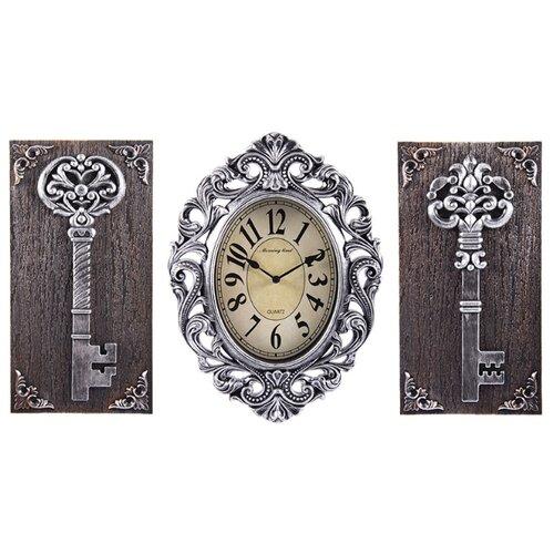 Часы настенные кварцевые Русские подарки с панно 122333/122334 серебристый