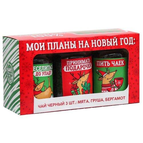 Чай черный Фабрика Счастья Мои планы, подарочный набор, 150 г
