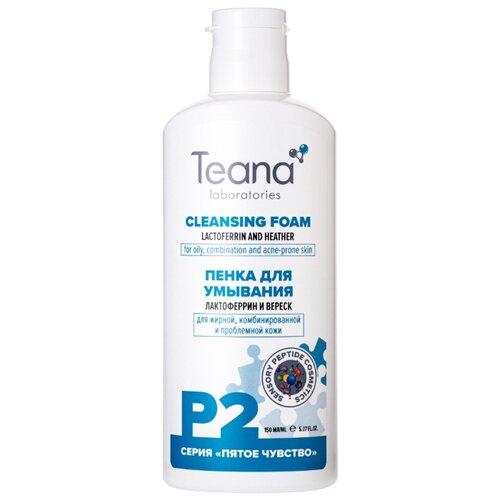 Купить Teana мицеллярная очищающая пенка для жирной, комбинированной и проблемной кожи P2, 150 мл