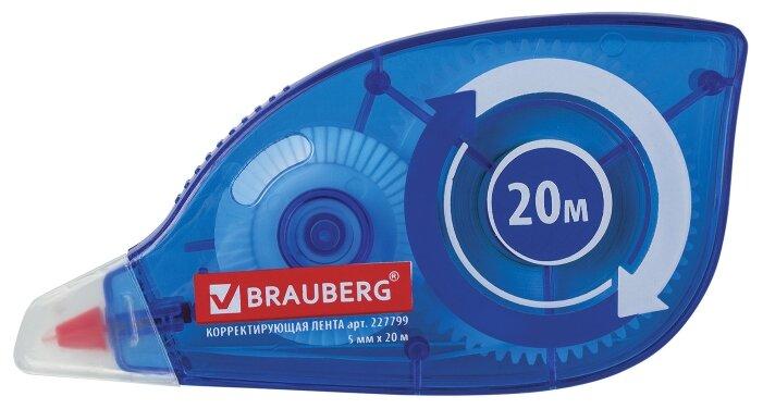 BRAUBERG Корректирующая лента синяя 5 мм х 20 м