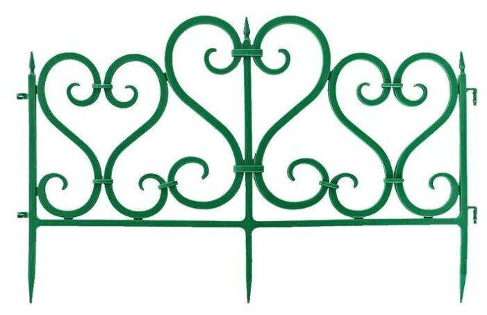 Забор декоративный Мастер Сад Ажурное