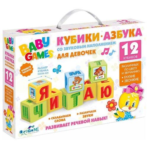 Купить Кубики Origami Baby games Кубики-азбука для девочек 05244, Детские кубики