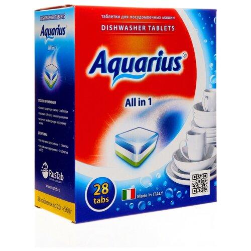 AQUARIUS All in 1 таблетки для посудомоечной машины, 28 шт.