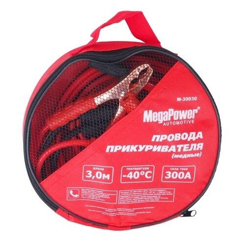 Пусковые провода MegaPower M-30030, 300А, 3 м