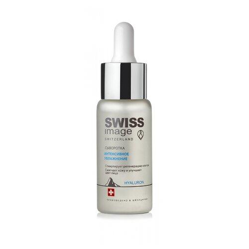 Купить Swiss Image Hyaluron Сыворотка для лица Интенсивное увлажнение, 30 мл